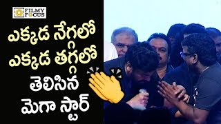 Chiranjeevi Bows Down Before Writer Chandrabose @Rangasthalam Pre Release Event - Filmyfocus.com