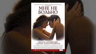 Ютуб видео бесплатно смотреть секс новинка фото 678-723
