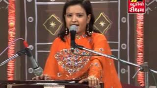 Poonam Gondaliya | Roi Roi Kone Sambhadavu | Jesal Toral Na Bhajan