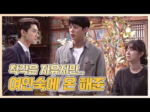 [#두번은없다] 부부공갈사기단? (어이없음) 곽동연(Kwak Dong Yeon) VS 박세완(Park Se Wan)&송원석 촬영 현장! #TVPP메이킹 #두번은없다_메이킹