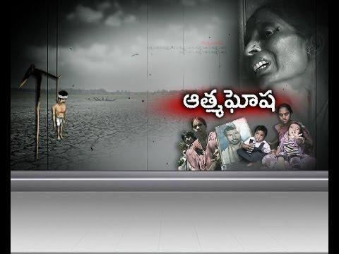 EENADU -ETV Special Story On Farmers' Suicides In Andhra Pradesh