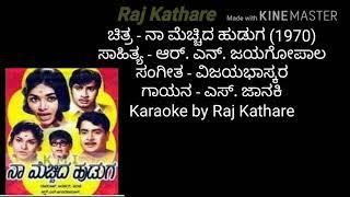 Naa Mechhida Huduganige Karaoke by Raj Kathare