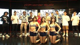 「K-1 WORLD GP」6.18(日)さいたま 大決起集会! thumbnail