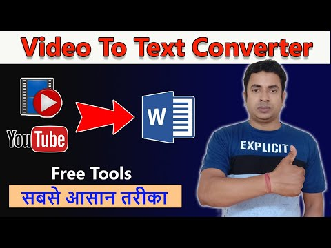How to Convert YouTube Video To Text | Convert Video to Text Online Free