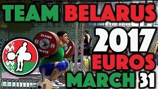 Team Belarus - Mikhalenka (69), Khadasevich (85), Bersanau (94), Audzeyeu (105), and others
