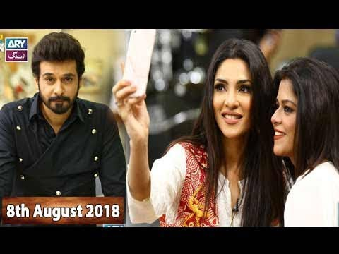 Salam Zindagi With Faysal Qureshi -  Maria Wasti & Zhalay Sarhadi - 8th August 2018