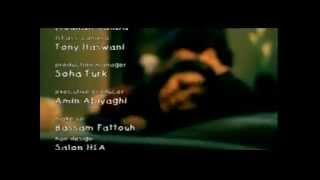 Ajmal Ihssas - Elissa / اجمل احساس - اٍليسا