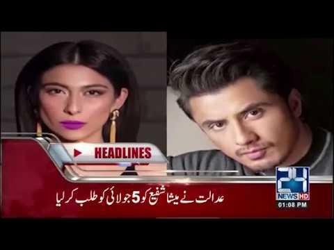 News Headlines | 1:00 PM | 25 June 2018 | 24 News HD