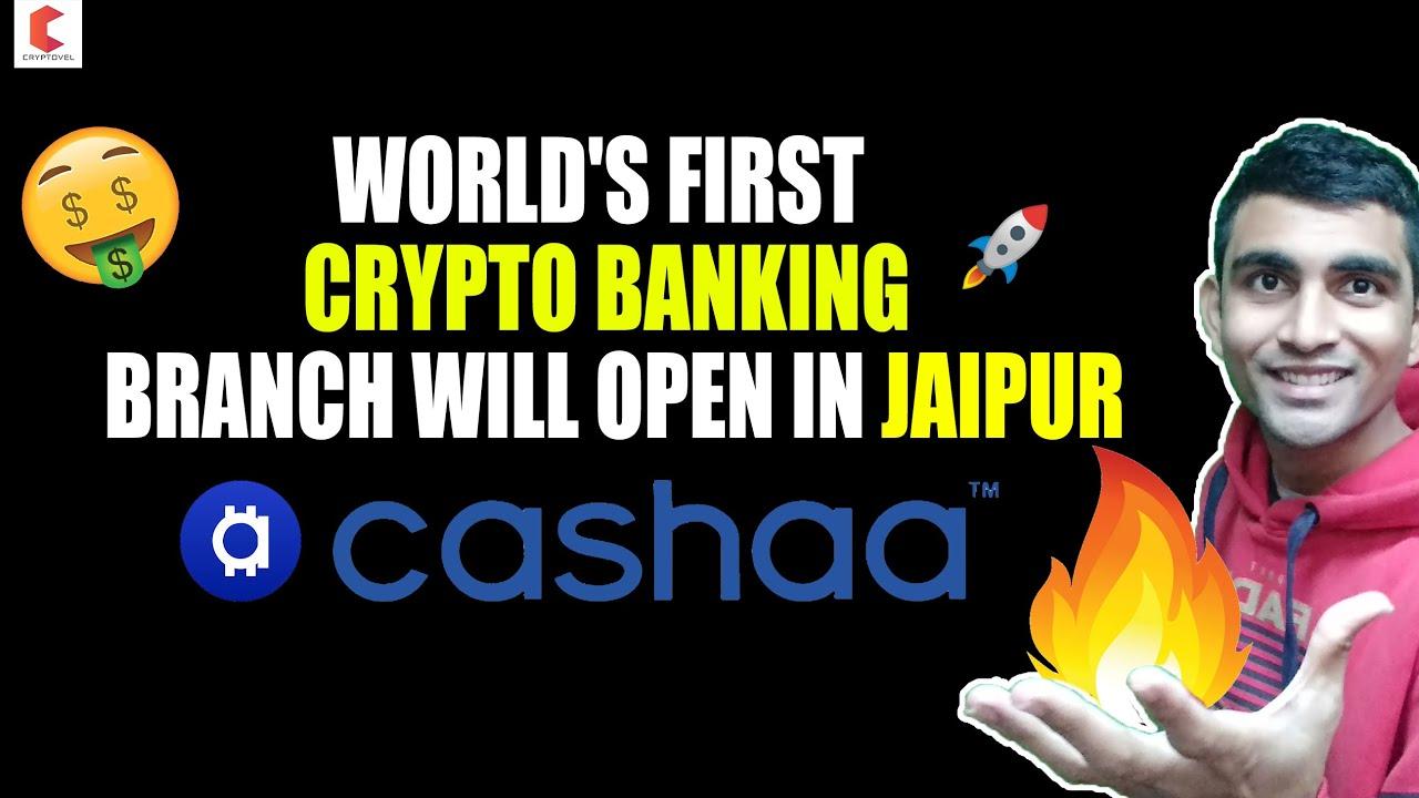 trader bitcoin a jaipur