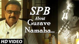 SP Balasubramaniam Byte | Gurave Namaha - Devi Sri Prasad | Mandolin Srinivas