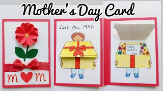 Mother's Day Card/Handmade Mother's Day Card Idea for Kids/How to make Mother's Day Card