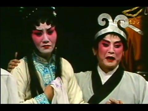 粤劇 碧海狂僧 關國華  關青 李池湘 cantonese opera