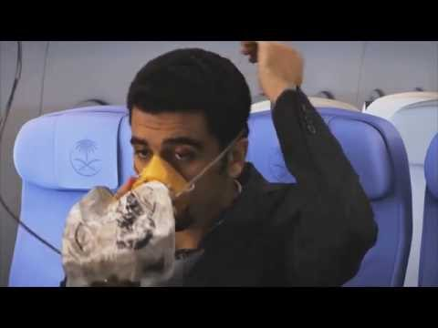 Saudi Arabian Airlines A330 Safety Video