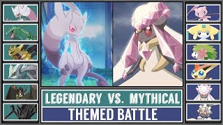 LEGENDARY vs. MYTHICAL Pokémon (Pokémon Sun/Moon)