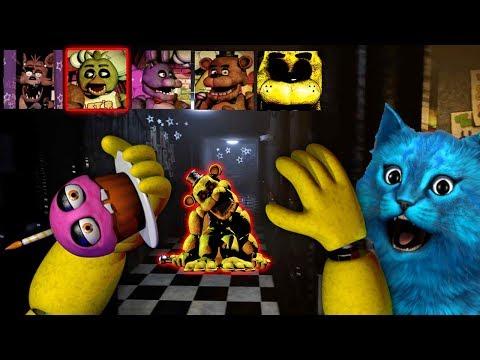 ИГРАЮ ЗА АНИМАТРОНИКОВ ГОЛДЕН ФРЕДДИ / Creepy Nights at Freddy's Прохождение КООП / КОТЁНОК ЛАЙК