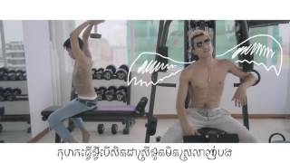 ក្មេងខ្មែរ កុហក Kmeng Khmer New Song Kohok 2017