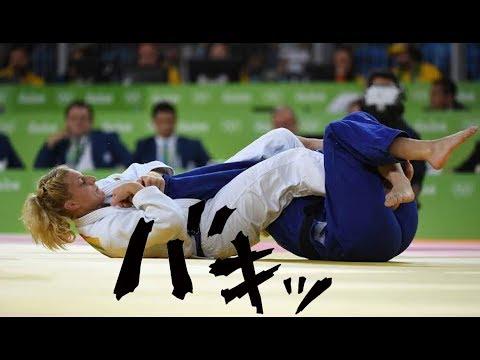 【柔道】関節がイッテしまう・・!女子柔道・きつ〜い関節技、腕挫十字固のテクニック【凄技】women's judo arm bar