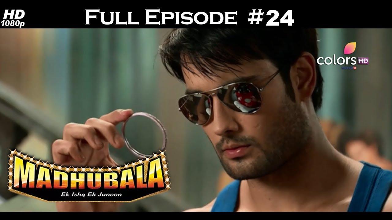 Download Madhubala - Full Episode 24 - With English Subtitles