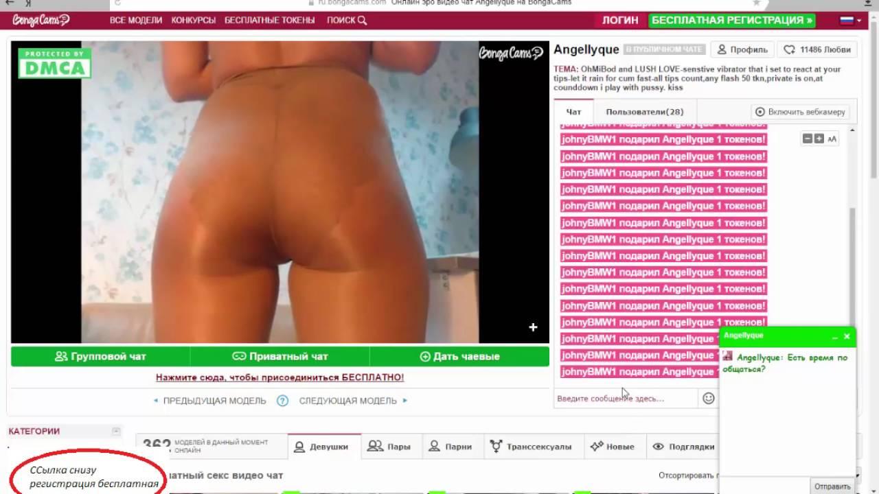 Ретро Порно 80 Бесплатно