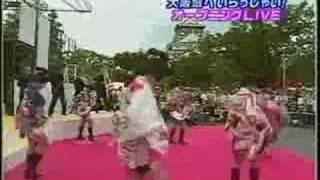 新田一郎プロデュース・UMEKICHI.