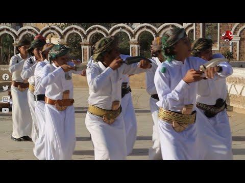 رقصة سحار ... جمال وتنساق الرقص في صعدة اليمن