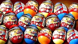 Открытие 100 яиц с машинками Welly как Киндер Сюрприз Surprise Eggs