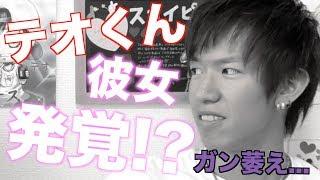 カノジョの恋の秘密 第27話