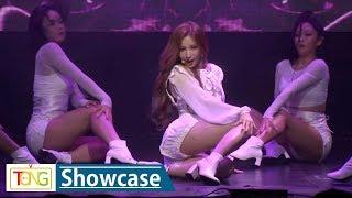 ELRIS SOHEE(소희) 'Hurry up' Showcase Stage (BOL4, 볼빤간사춘기, 허리 업, K팝스타6, KPOP STAR 6, 엘리스)