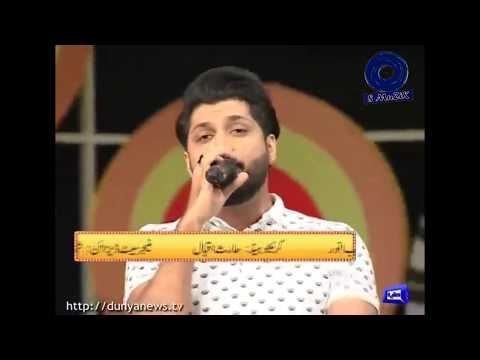 Bilal saeed singing teri khair mangdi on mazzaq raat best live performance ever