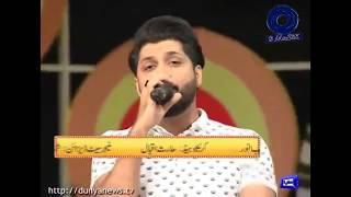 Bilal saeed singing teri khair mangdi on mazzaq raat best live performance ever