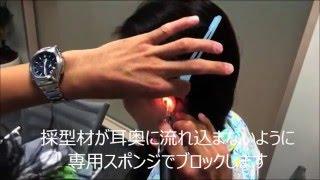 【大阪奈良エリア】カスタムイヤホンIEMイヤモニ作製耳型採取。耳型採取は認定補聴器技能者がいる補聴器ご自宅 comへ