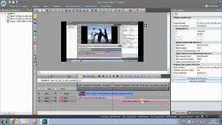 Как регулировать громкость музыки и аудио в видео в видеоредакторе VSDC