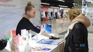 [루스이코노믹]  러시아 시장 화장품 브랜드 런칭기념 …