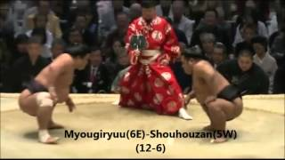 Sumo -Haru Basho 2016  Day 1, March 13th  -大相撲春場所 2016年 初日