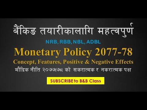 आर्थिक वर्ष २०७७/७८ को मौद्रिक नीति   Monetary Policy 2077/78 - Positive & Negative Effects