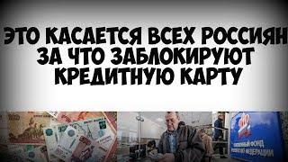 видео Оплата путевок в санатории банковской картой