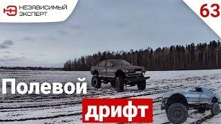 ХОДОВОЙ ТЕСТ BMW Х7 Big FooT!