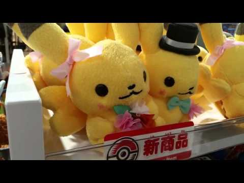 A Pokemon Store in Narita International Japan Airport??