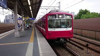 【廃車になってた】京急800形822編成 が廃車になりました。