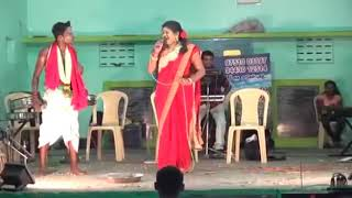 Village Double meaning songs