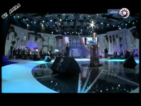 Yara Emmi Namet 3abakkir - Doha 2010