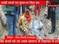 ADBHUT AAWAJ 31 12 2020 लकड़ी काटने गए युवक का मिला शव