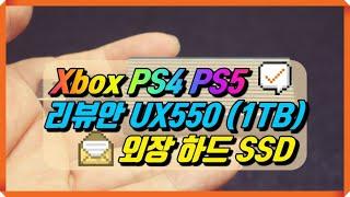 최강 휴대성 Xbox PS4 PS5에 사용 가능한 리뷰…