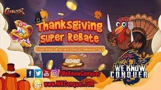 شرح ايفنت ThanksGiving Super Rebate والجوائز استونات ورونز نادر والمزيد - كونكر اون لاين