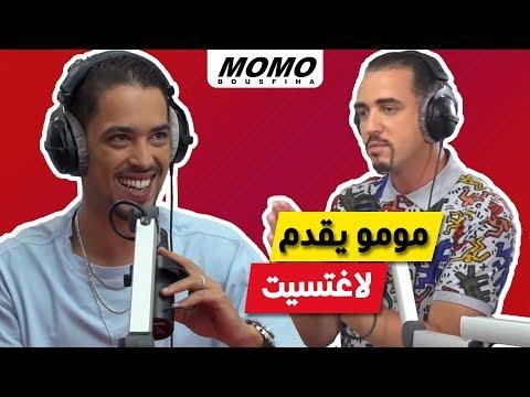 LARTISTE avec Momo - مومو يقدم لاغتسيت