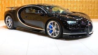 Bugatti Chiron (2019) - The Most Beautiful Hypercar!