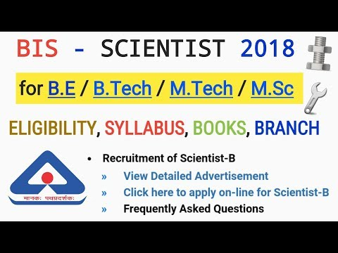 BIS SCIENTIST 2018 – ELIGIBILITY : SUB BRANCHES , SYLLABUS , BOOKS etc. ~ OFFICIAL NOTIFICATION