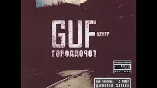 Guf - Город дорог (альбом).