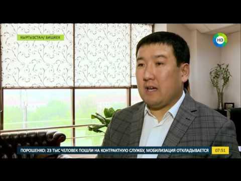 В Бишкеке упали цены на недвижимость.