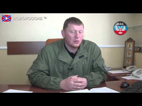 Report of the Ministry of the Interior of the DPR